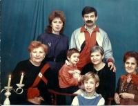 Семья - 90г