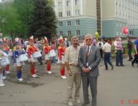 Парад перед эстафетой Мира